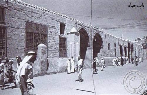 Kutsal Toprakların Tarihi Fotoğrafları 57