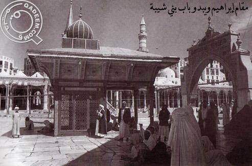 Kutsal Toprakların Tarihi Fotoğrafları 58