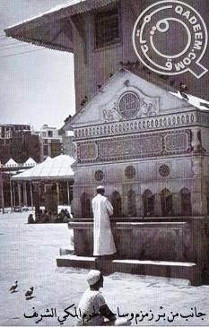 Kutsal Toprakların Tarihi Fotoğrafları 59