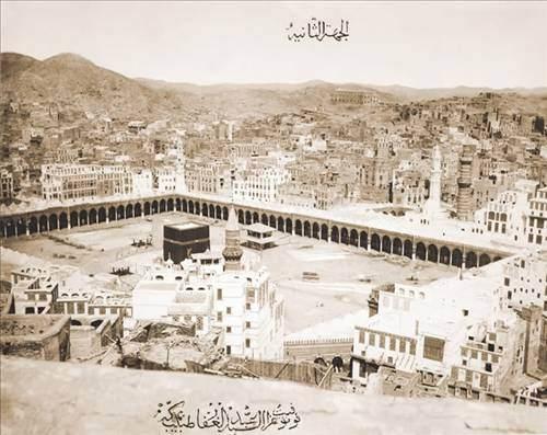 Kutsal Toprakların Tarihi Fotoğrafları 60