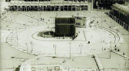 Kutsal Toprakların Tarihi Fotoğrafları 62