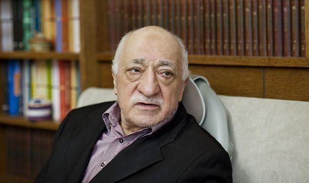 FETÖ lideri Gülen'in 72 hizmetkârı 3