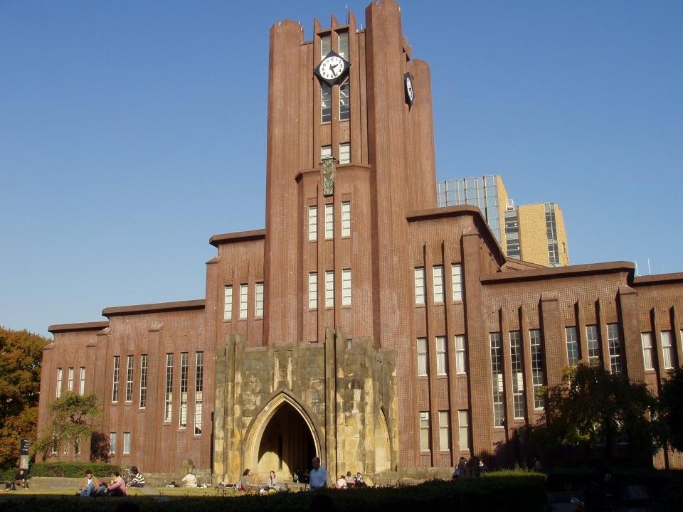 Dünyanın en iyi 100 üniversitesi 20