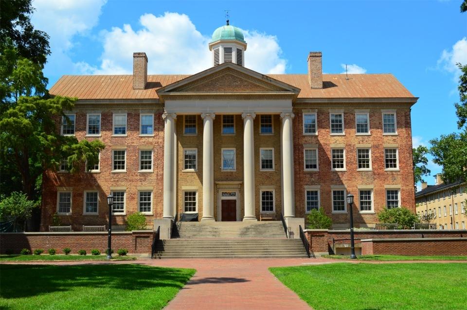 Dünyanın en iyi 100 üniversitesi 36