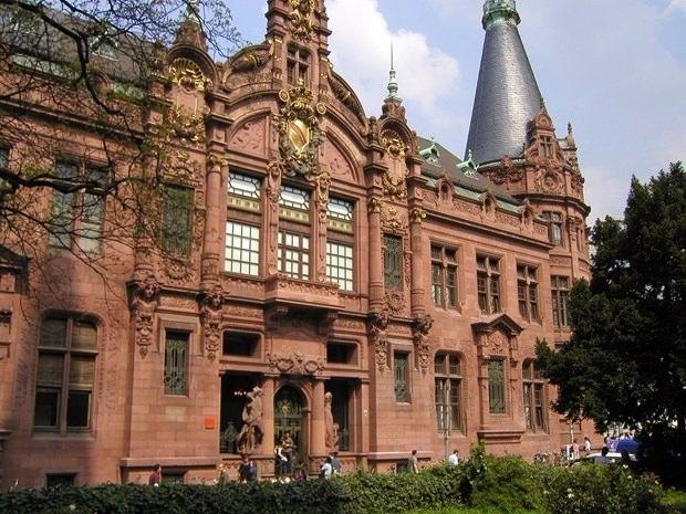 Dünyanın en iyi 100 üniversitesi 47
