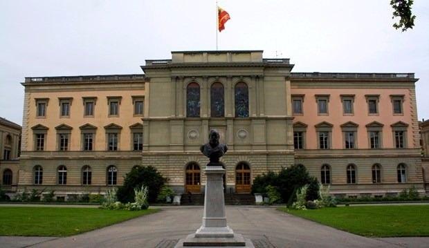 Dünyanın en iyi 100 üniversitesi 53