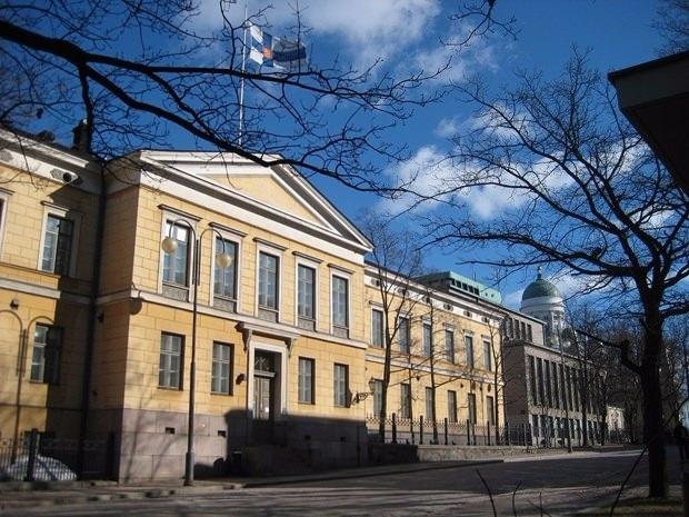 Dünyanın en iyi 100 üniversitesi 56