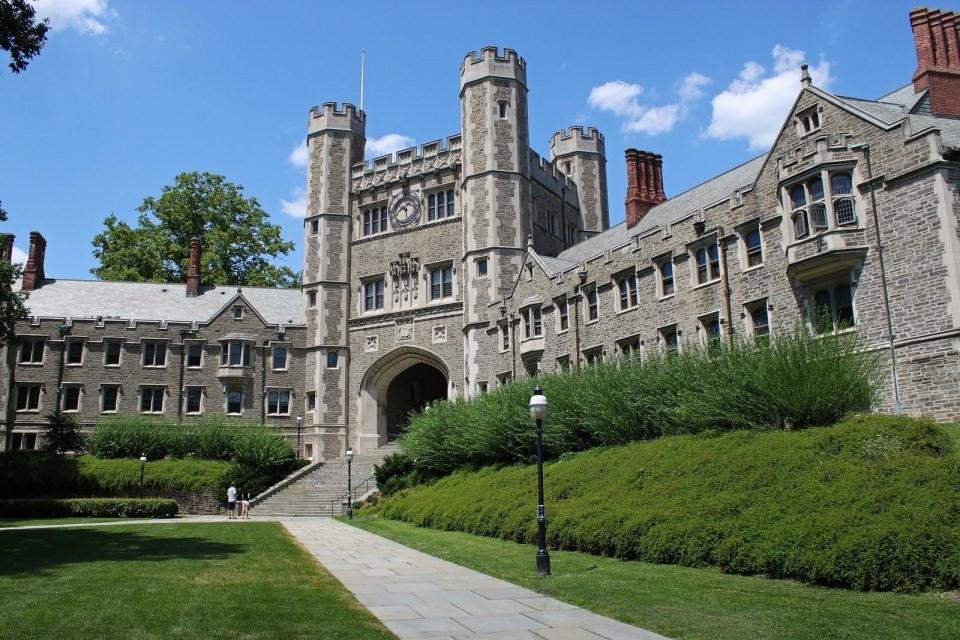 Dünyanın en iyi 100 üniversitesi 6