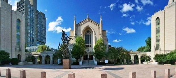 Dünyanın en iyi 100 üniversitesi 75