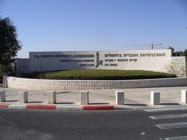 Dünyanın en iyi 100 üniversitesi 89
