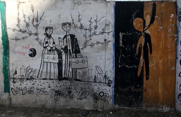 Sorunlarını duvara çiziyorlar 1