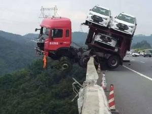 İnanılmaz trafik kazaları