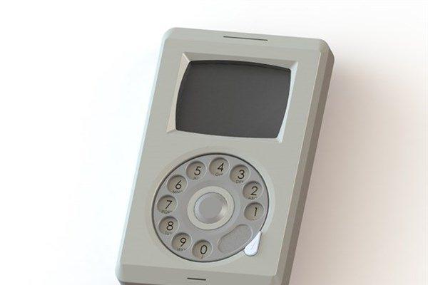 iPhone 30 yıl önce çıksaydı? 2