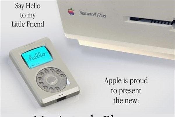 iPhone 30 yıl önce çıksaydı? 3