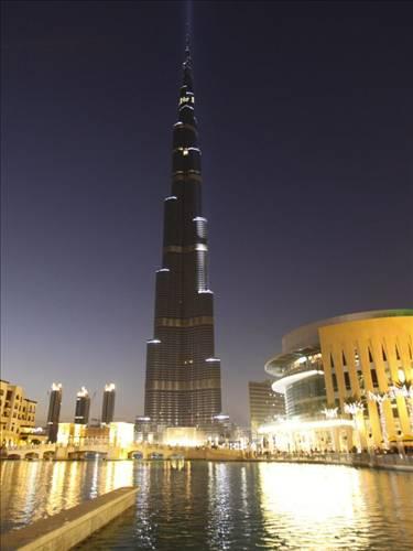 Dünyanın en büyük binası 2