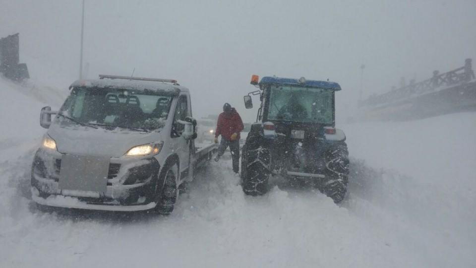 Türkiye'den kar manzaraları 160