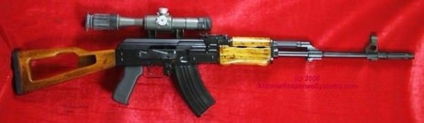 Terör örgütü DAEŞ'in elinde hangi silahlar var? 33