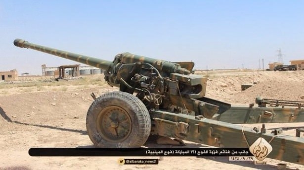 Terör örgütü DAEŞ'in elinde hangi silahlar var? 39