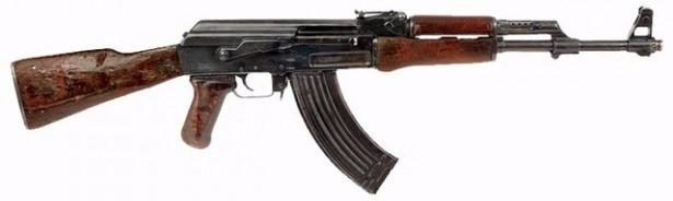 Terör örgütü DAEŞ'in elinde hangi silahlar var? 9