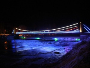 Bu bildiğimiz o Boğaziçi köprüsü değil