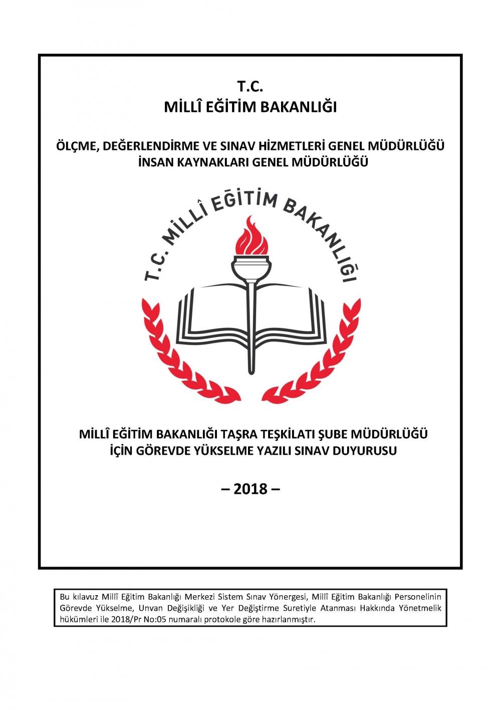 MEB Şube Müdürlüğü 2018 Sınav Kılavuzu Duyurusu 1