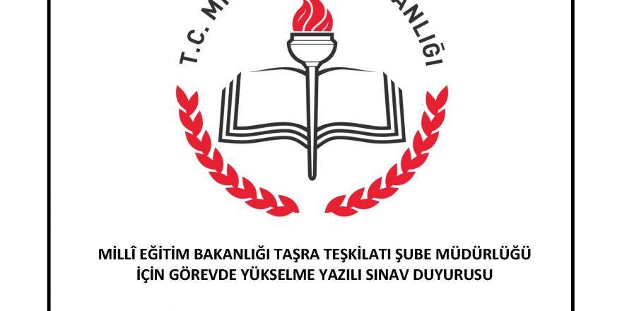 MEB Şube Müdürlüğü 2018 Sınav Kılavuzu Duyurusu