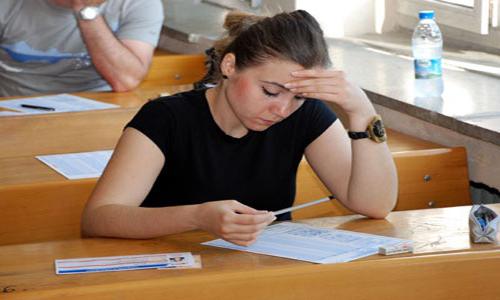 İşte Öğretmenlik Alan Sınavı'nın detayları! 4