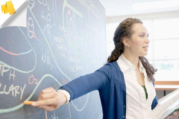 Öğretmen Maaşları ne kadar olacak? 12