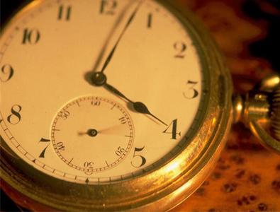 Ankaralı memurun mesai saati değişti!