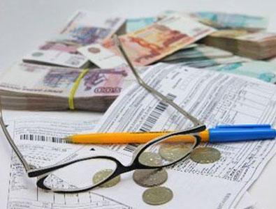 2013 bütçe kanunu tasarısının tam metni