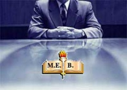 MEB'den müdür odası uyarısı