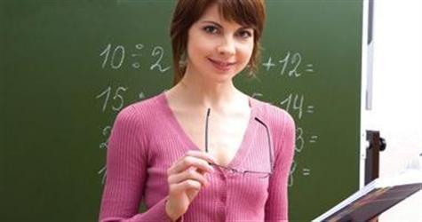 53 bin 453 ücretli öğretmen