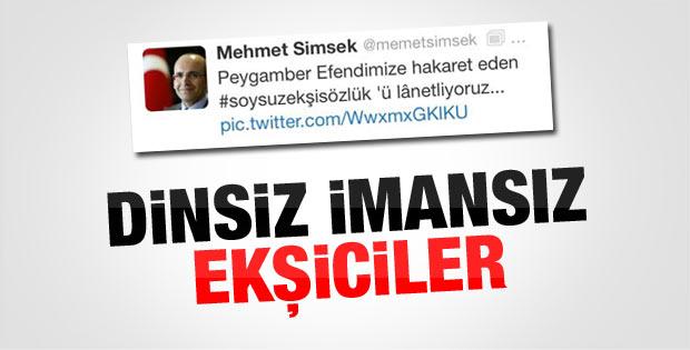 Bakan Şimşek'ten Ekşisözlük'e tepki