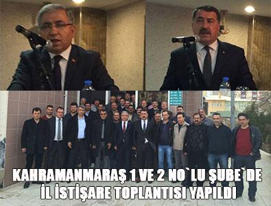 Türk Eğitim-Sen Yöneticileri Kahramanmaraş'ta