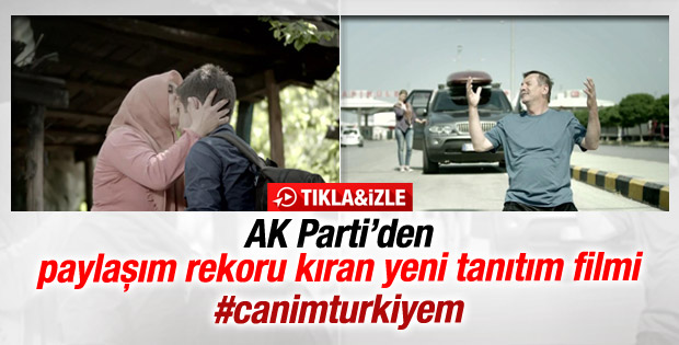 AK Parti'den yeni tanıtım filmi İZLE