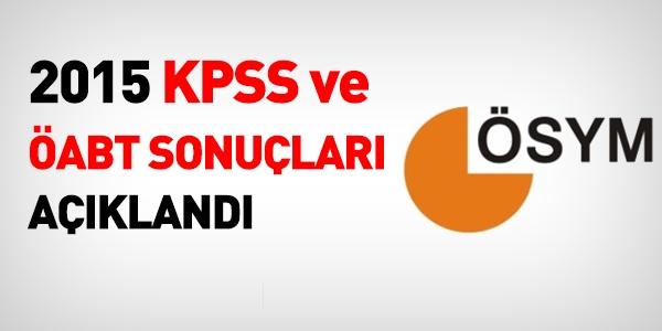 2015 KPSS ve ÖABT sonuçları açıklandı