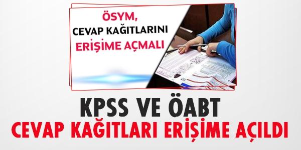 KPSS ve ÖABT cevap kağıtları erişime açıldı