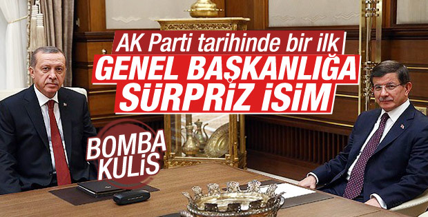 AK Parti'nin başına Binali Yıldırım geçiyor
