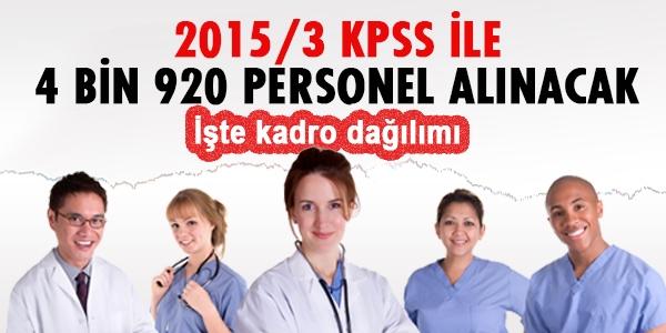 2015/3 KPSS ile 4 bin 920 personel alınacak