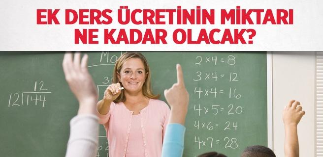 2017 Yılı Öğretmenlerin Ek Ders Ücretleri Ne Kadar Olacak?