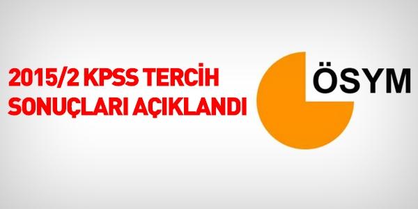 2015/2 KPSS sonuçları açıklandı