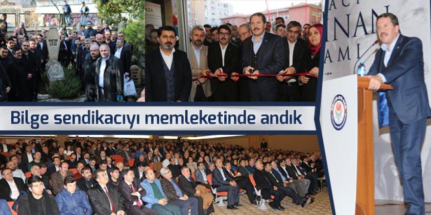 Eğitim-Bir-Sen, Kurucusu Mehmet Akif İnan'ı Andı
