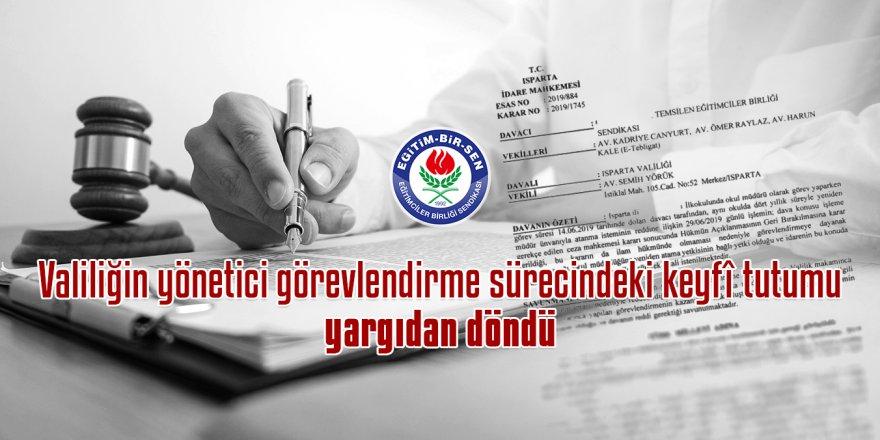 MEB Yönetici Atamada Güvenlik Soruşturmasına İptal!