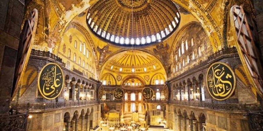 Ayasofya'daki mozaikler ne olacak? Ali Erbaş yanıtladı