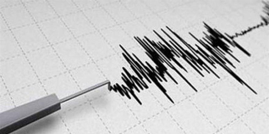 Ankara'da 4,5 şiddetinde deprem korkuttu!