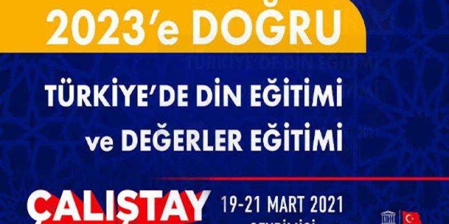 """Türk Eğitim-Sen:""""2023`E DOĞRU TÜRKİYE'DE DİN EĞİTİMİ VE DEĞERLER EĞİTİMİ ÇALIŞTAYI"""" DÜZENLİYORUZ."""