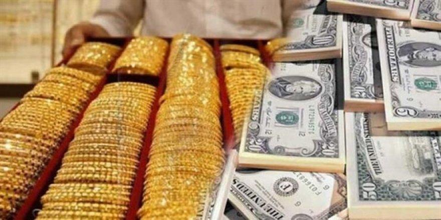Faiz kararının ardından dolar ve altın sert düştü