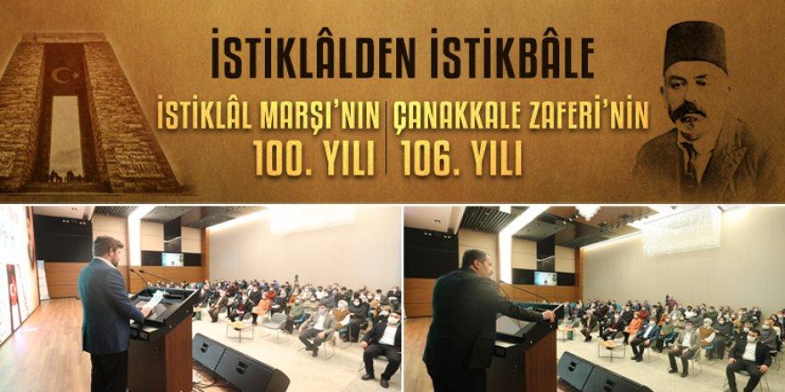"""""""İstiklâl'den İstikbale, İstiklal Marşımız 100. Yaşında"""" Etkinliklerinin Tanıtımı Yapıldı"""