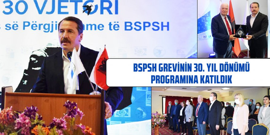 Ali Yalçın, BSPSH grevinin 30. yıl dönümü programına katıldı
