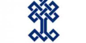 Kültür ve Turizm Bakanlığı Görevde Yükselme Yönetmeliği değişti